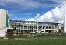The RTPark building on UVI's St. Croix campus sustained heavy damage from Hurricane Maria. (File photo)